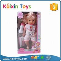 10257060 New Arrival Cheap Small Pee Doll For Girls