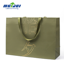Coated Luxury Ribbon Handles Gift Shopping Custom Printed Paper Bags With Your Own Logo