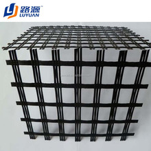 High Strength Fiberglass Geogrid Prices for Asphalt Pavement Reinforcement for Sale In Good Quality