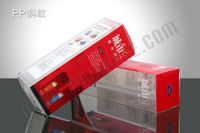 high transparent sticker printing box