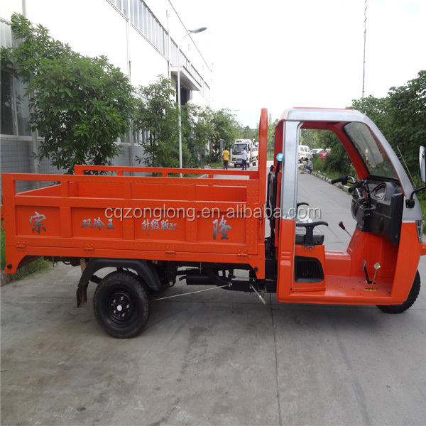 2014 250cc water cooled cargo rickshaws 3wheel motorcycle