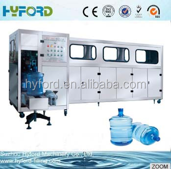 5 gallon water machine