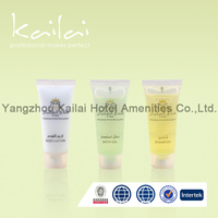 Chinese Made Cosmetic Plastic Soft Tube