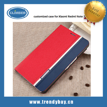 New style color blocking thin flip cover phone case for xiaomi redmi note2