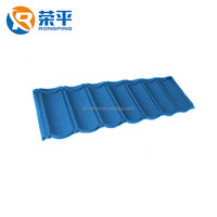 Wholesale Roofing Shingles Blue Color Stone Coated Metal Tiles