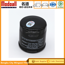 High quality Auto rotary oil filter OEM KM376QC-1012100