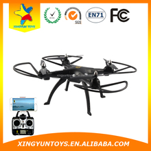 Hot best T30CW model 2.4G FPV aircraft axis real-time drone camera fpv model