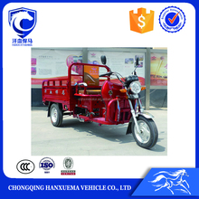 China small cargo tricycle manufacture