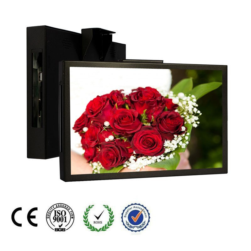 "12.1"" LCD Touch Advertising USB Media Player"