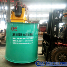 stainless steel cosmetic concentrate mixing tank