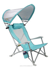 SunShade Folding Beach Recliner Chair with Adjustable SPF Canopy