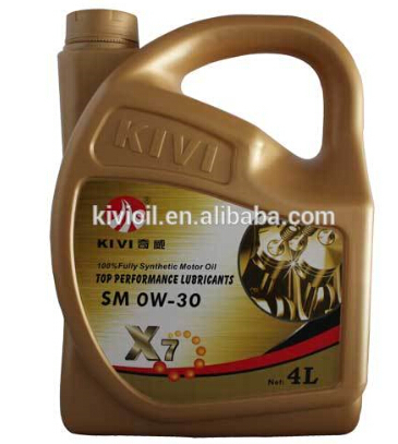 High Density Manufacturer API Chain Lubrication Oil