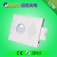 12W high efficiency 2015 new integrated all in one solar dimmable led street light 2 years warranty