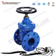 4 inch carbon steel/stainless steel flange end Gate Valve