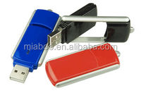 alibaba china usb flash, football world cup souvenirs usb flash driver, cheap goods from china usb 1.1 driver download