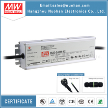 Mean Well HLG-120H-12 IP67 LED driver 120W 12V driver