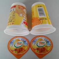 disposable PP cup for yogurt