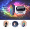 manicure mirror rainbow effect holographic pigment powder for nail polish