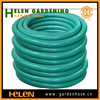 water pump suction hose pvc suction hose pipe