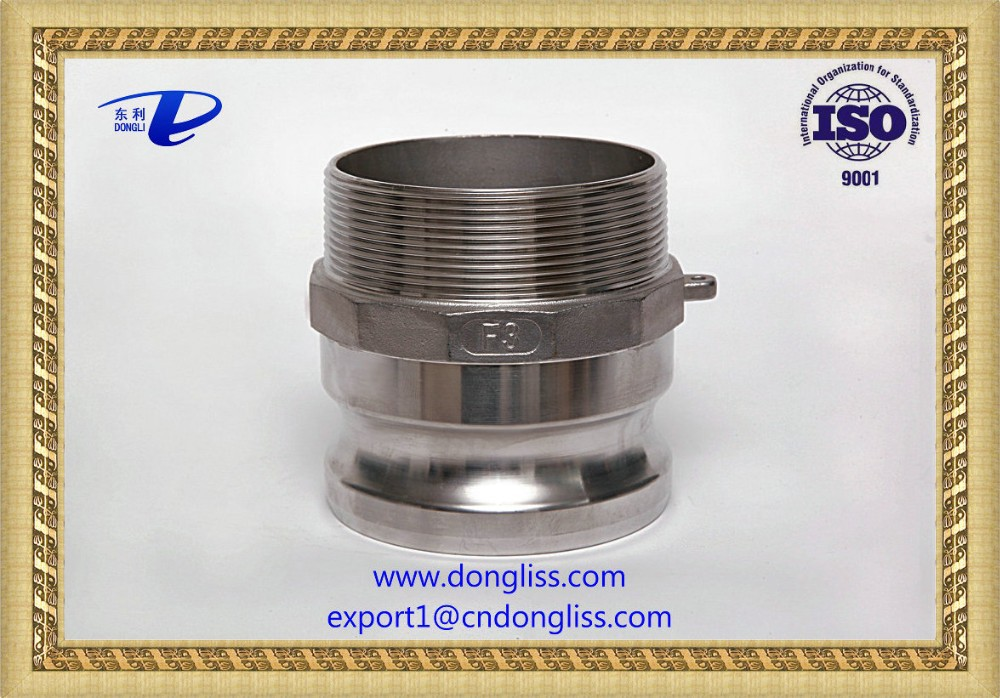 "4"" stainless steel 316 water quick connect camlock coupling type F"