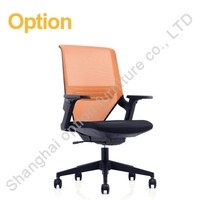 High quality desk chair of office