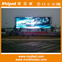 new products led display screen xxx video hot xx, full color p10 led display video xxx