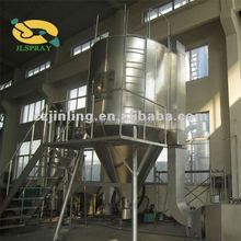 instant coffee processing plant