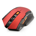 2017 definition computer wireless mouse price 2.4g rat gaming mouse