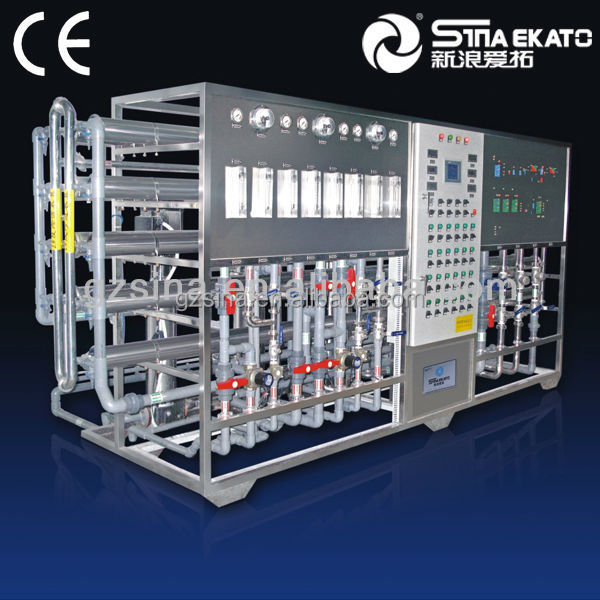 Sina Ekato machine:Equipment Cleaning Water, CG-RO two stage reverse osmosis water treament