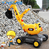/product-detail/baby-ride-on-car-kids-ride-on-toys-excavator-with-helmet-60678725756.html