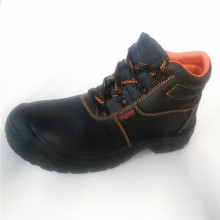 New design fireman boot esd australian brand shoes with low price