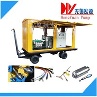 WHY9000 Series 500~700Bar 70L/M trailer mounted Motor driven high pressure washer