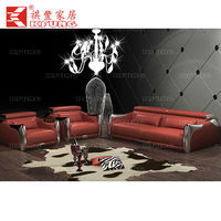 high end living room modern leather sofa
