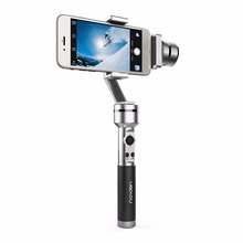 China Uoplay 3 Axis Gyro Motorized smart phone action Camera Stabilizer