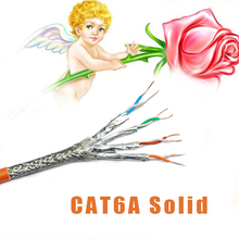 2016 factory outlet cat 6a 4pr 26awg <strong>network</strong> 100m cat6a sftp patch cord cable