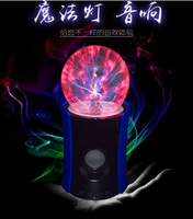 Magic ball mini wireless portable bluetooth speaker with LED lighting