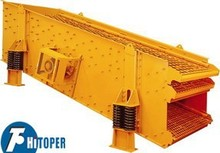 The mineral equipment used coal vibrating screen usa for hot sale