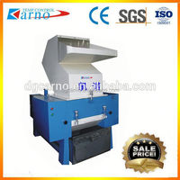 affordable price pg500 crusher waste plastic crusher