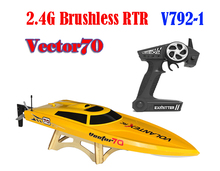 2.4Ghz Vector 70 rc ships Brushless Motor Super High Speed fast Boat