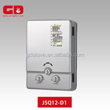 Utility Pakistan Instant Gas Water Heater