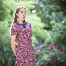 Women's Dress Floral Short Sleeve Cotton Qipao
