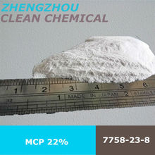 first class quality MCP Monocalcium phosphate stock