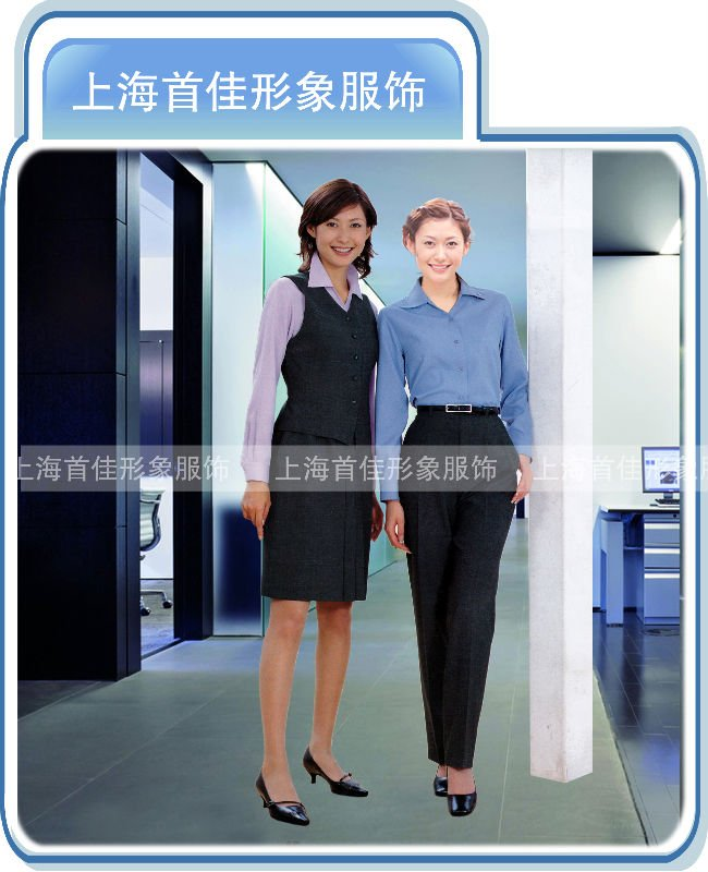 coat and pants uniform suit