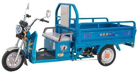 New high quality mini cargo tricycle for adult