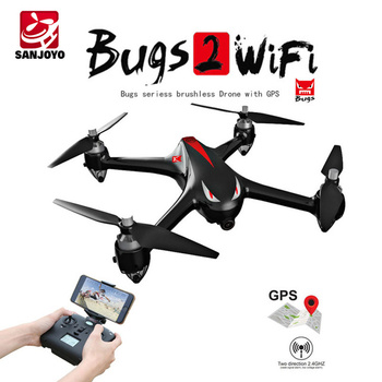 Professional GPS drone MJX B2W Bugs 2W Brushless GPS RC Quadcopter with ESC 1080P Camera Wifi FPV SJY-MJX B2W