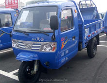 factory sale full sealed cab tricycles three wheel vehicle for sale
