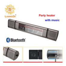 Liangdi Patio Halogen Heater Waterproof Infrared Heater