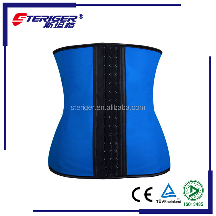 2017 hot sell fashion high quality customized Running waist belt,medical waist belt