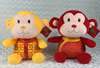 HI cheap new year party monkey stuffed plush decoration toy