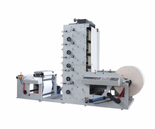 Hot sale RY850-4B Paper Cup Printing Machine